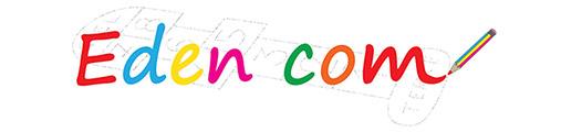 Edencom - spécialiste d'aménagements extérieurs